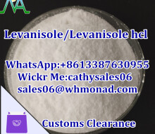 levamisole-hydrochloride-powder-cas-levamisole-hcl-supplier-small-1