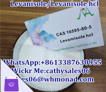 levamisole-hydrochloride-powder-cas-levamisole-hcl-supplier-small-0