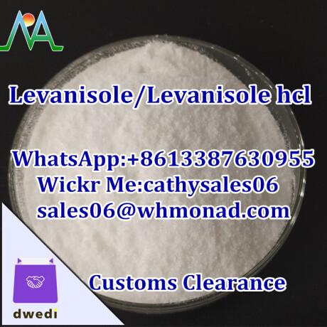 levamisole-hydrochloride-powder-cas-levamisole-hcl-supplier-big-1