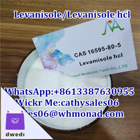 levamisole-hydrochloride-powder-cas-levamisole-hcl-supplier-big-0