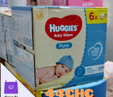 wiped-diapers-liquid-soap-and-more-small-7